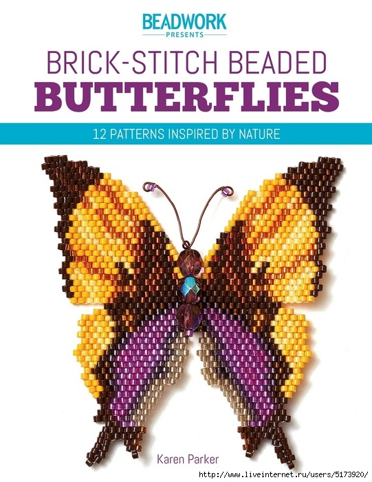 Brick-Stitch Beaded Butterflies.