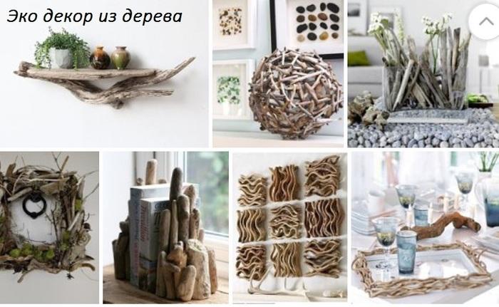 6a779489b609 Эко декор из дерева.. Обсуждение на LiveInternet - Российский Сервис Онлайн- Дневников