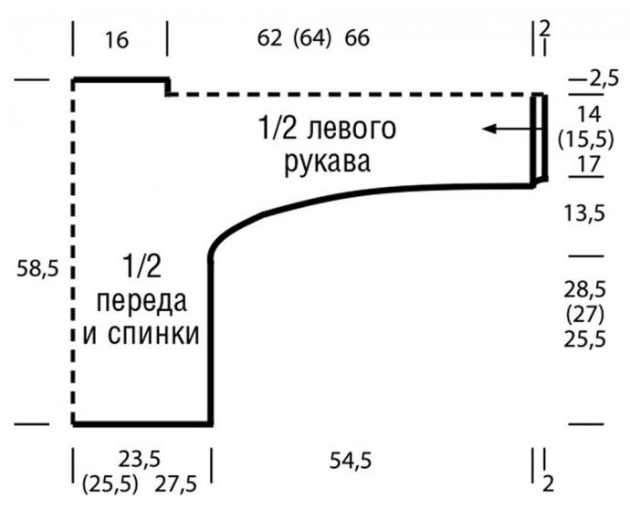 6018114_djemper_s_kosami_i_setkoi2_ (690x558, 112Kb)