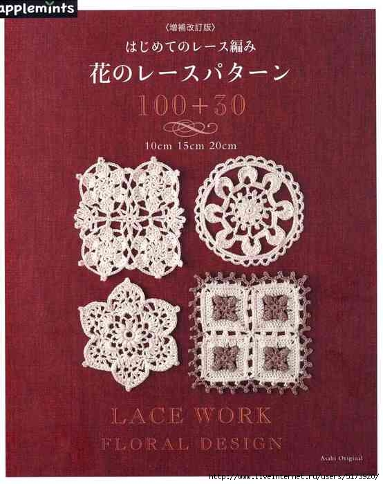 483_AO 806 Lace Work 18 (554x700, 173Kb)