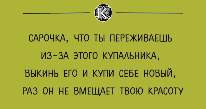 4809770_uodessa45 (700x370, 81Kb)