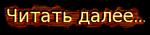 5840010_ (150x35, 9Kb)