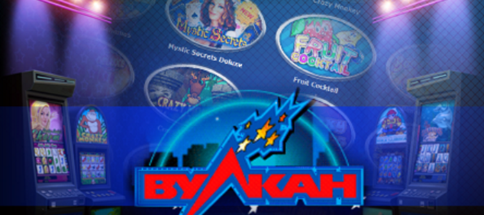 Алькатрас играть онлайн бесплатно