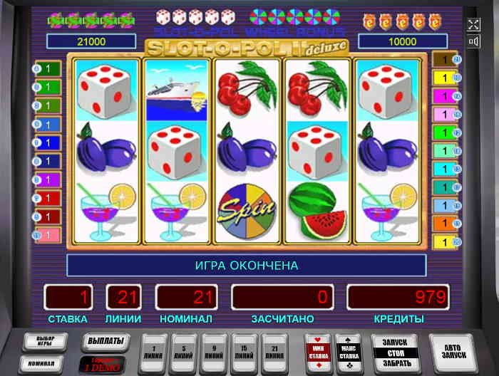 Скачати безкоштовно ігрові автомати офлайн