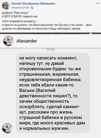 Почему ceкc россиянок с иностранцами не дает покоя российским СМИ и соцсетям