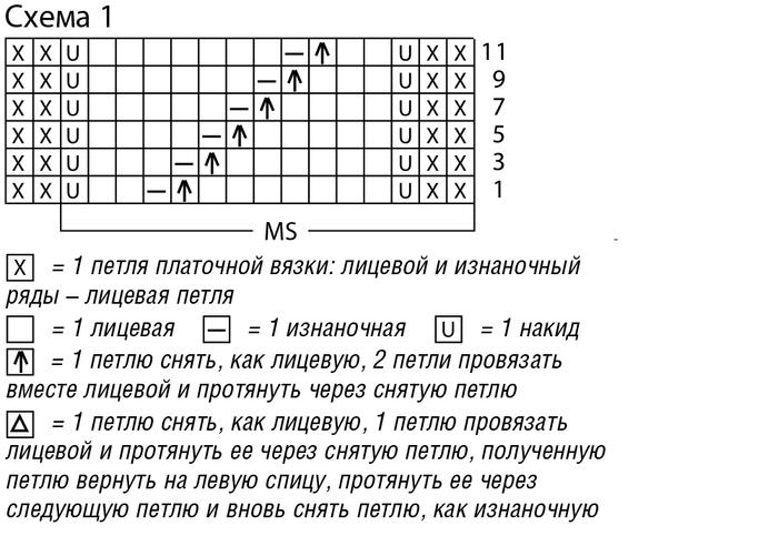 6226115_1842104f87be8e57ba667504e83c06d5 (700x483, 130Kb)