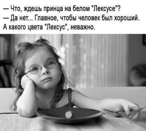https://img1.liveinternet.ru/images/attach/d/0/142/741/142741779_adevchushka_36635925_160330614841331_7664479125234515968_n.jpg