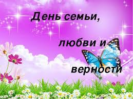 36706334_206621466706662_7174168845588889600_nдень4521 (259x194, 13Kb)
