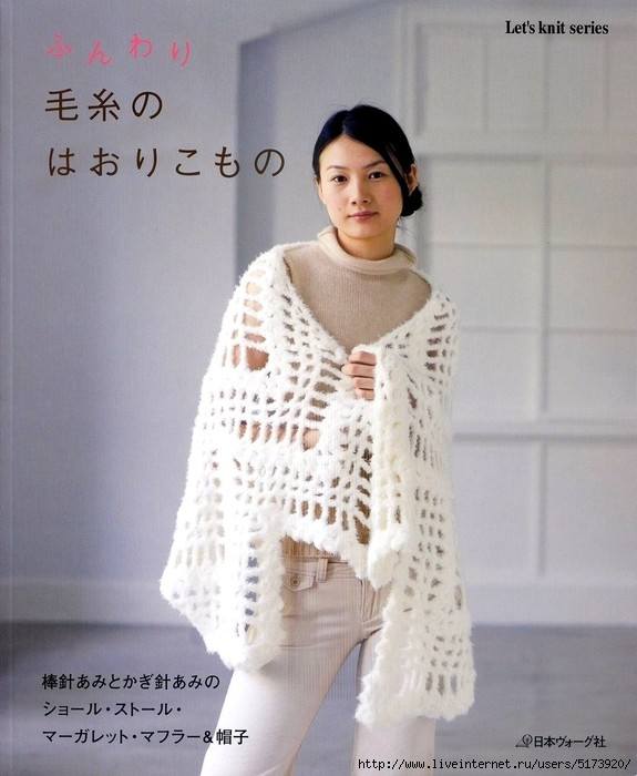 01 Let's knit series NV4310 (575x700, 192Kb)