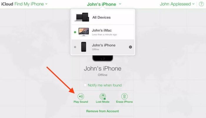 142855621 071218 1515 6 Как найти дома телефон, в котором включен беззвучный режим