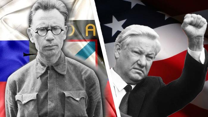 Кто больше навредил России — Гитлер или Ельцин?