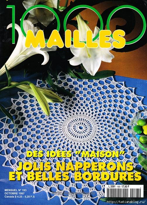 французский журнал по вязанию 1000 Mailles 193 10 1997