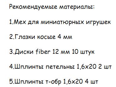 6226115_IMG_15072018_220044_0 (373x280, 26Kb)