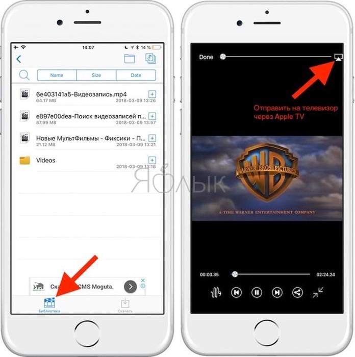 Лучшие программы для загрузки видео на айфон