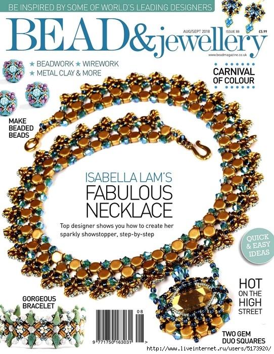 Bead & Jewellery-01 (542x700, 341Kb)