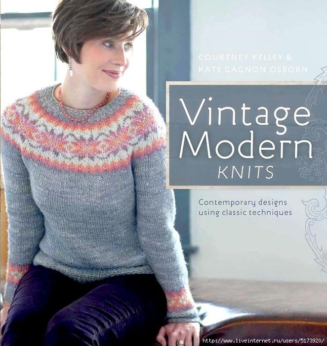 knits_classic_1 (662x700, 284Kb)