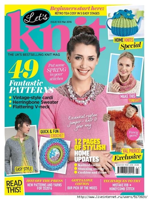 Let's Knit №103 2016.