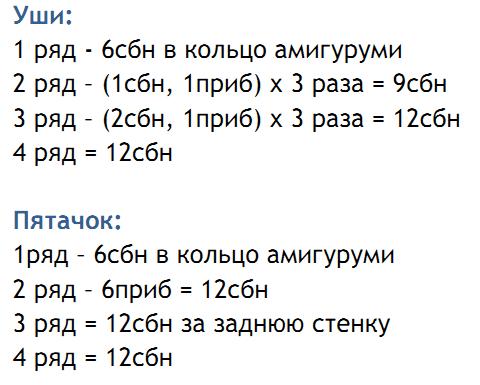 6226115_IMG_02082018_201055_0 (480x385, 35Kb)