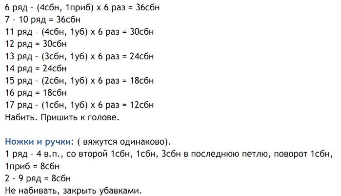 6226115_IMG_02082018_201149_0 (700x401, 106Kb)
