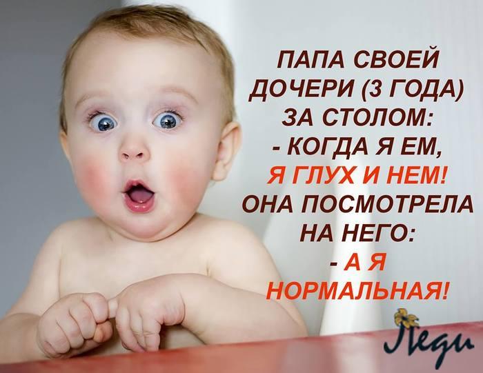 Дети это счастье картинки с надписями