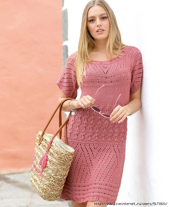 Розовое женское платье
