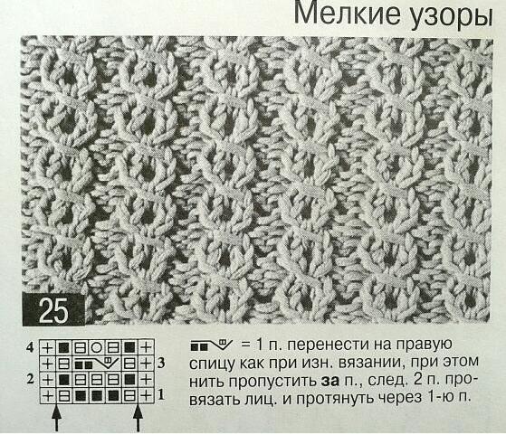 6018114_Top_iz_lentochnoi_pryaji_5 (559x481, 504Kb)
