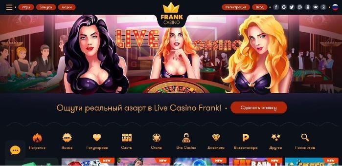 скачать на пк frank casino