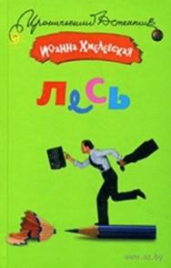 15смешные книг, написанных людьми сотличным чувством юмора