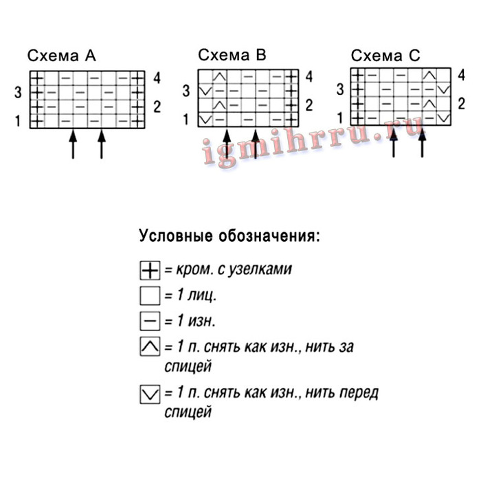 6226115_1136_3 (700x700, 58Kb)