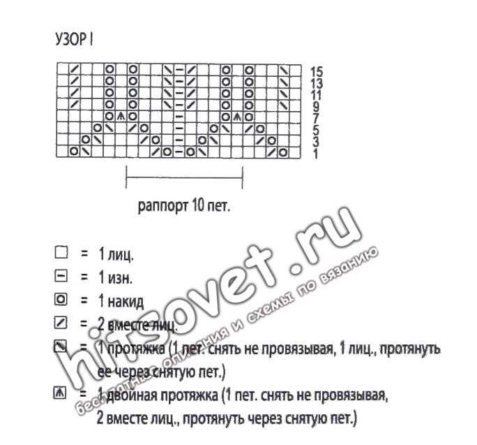 6018114_Top_iz_hlopka3 (684x637, 266Kb)