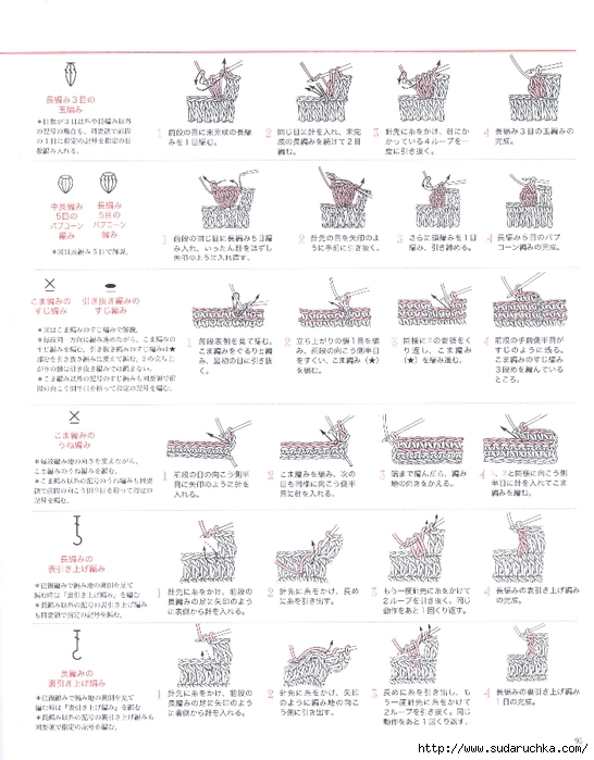 763 Best Paper Plate Crafts For Kids Images On Pinterest: Asahi Original. Crochet Best Selection №763\2017. Японский