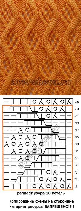 1b9e9076cdacfaa1a2602ce52d96affa (271x700, 224Kb)