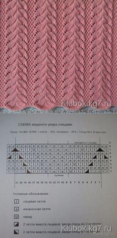 4b4c1c578f918ce87c3cdcd59a9ee332 (236x478, 88Kb)