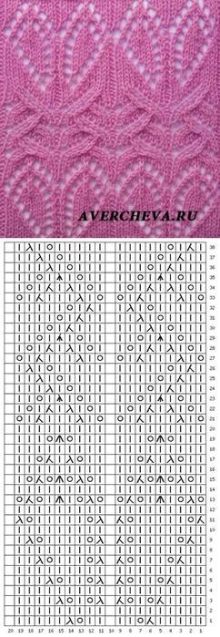 26ed89b72986009abd601c9be8c34c64 (242x700, 179Kb)