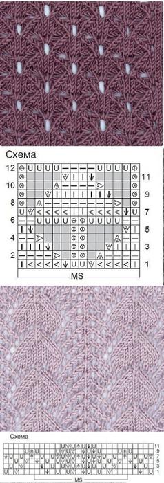 96c65af9c8b4d4ec4ffcb3cdb44cb2cf (238x700, 184Kb)