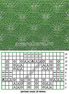 331023aa740c41b68b8bdca7236f803e (230x311, 101Kb)