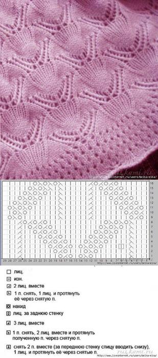 b1a388f06ae3f622a80a838e89d458aa (309x700, 196Kb)
