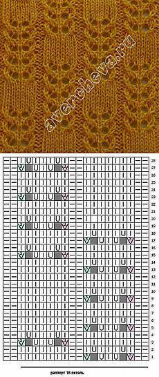 cf58c135f636dfd18f3a76d621992cfd (230x546, 190Kb)