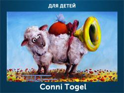 5107871_Conni_Togel (250x188, 92Kb)