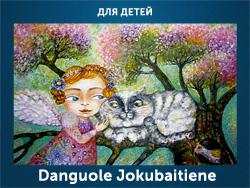 5107871_Danguole_Jokubaitiene (250x188, 78Kb)