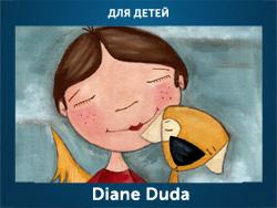 5107871_Diane_Duda (250x188, 57Kb)