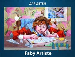 5107871_Faby_Artiste (250x188, 53Kb)