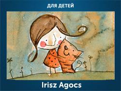 5107871_Irisz_Agocs (250x188, 93Kb)
