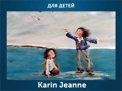 5107871_Karin_Jeanne (250x188, 82Kb)