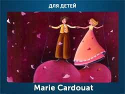 5107871_Marie_Cardouat (250x188, 39Kb)