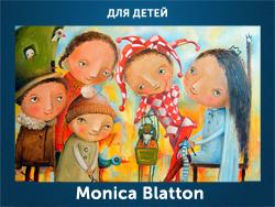 5107871_Monica_Blatton (250x188, 107Kb)