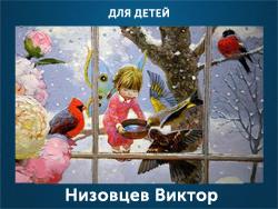 5107871_Nizovcev_Viktor_angel (250x188, 98Kb)