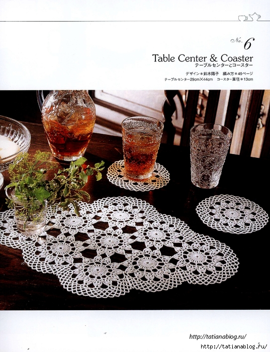 Elegant Crochet Lace - 2012.page007 copy (537x700, 324Kb)