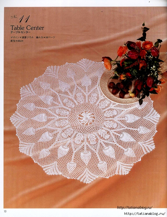 Elegant Crochet Lace - 2012.page012 copy (537x700, 411Kb)