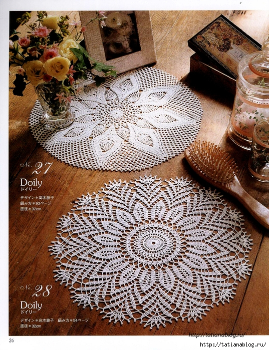 Elegant Crochet Lace - 2012.page028 copy (537x700, 487Kb)